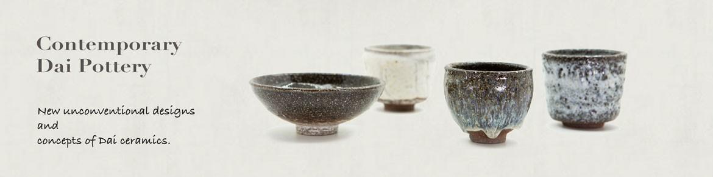 Contemporary Dai Pottery
